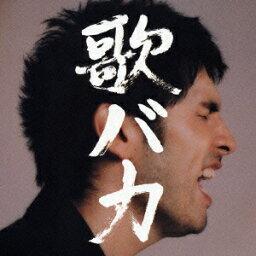 歌バカ Ken Hirai 10th Anniversary Complete Single Collection '95-'05 [ <strong>平井堅</strong> ]
