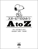 ���̡��ԡ��ΤҤߤ� A to Z