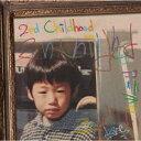 2nd Childhood Kojoe
