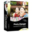 Photo Changer