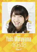 (卓上) 村山彩希 2016 AKB48 カレンダー