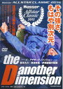 DVD>the another Dimension [ 青木大介 ]