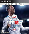 FIFA 18 Legacy Editionの画像