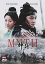 THE MYTH/神話 [ ジャッキー・チェン[成龍] ]