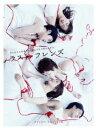 ���X�g�E�t�����Y DVD-BOX�m7���g�n�y�|�j�[�L���j�I���L�����y�[���Ώۏ��i�z [ �l�� ]
