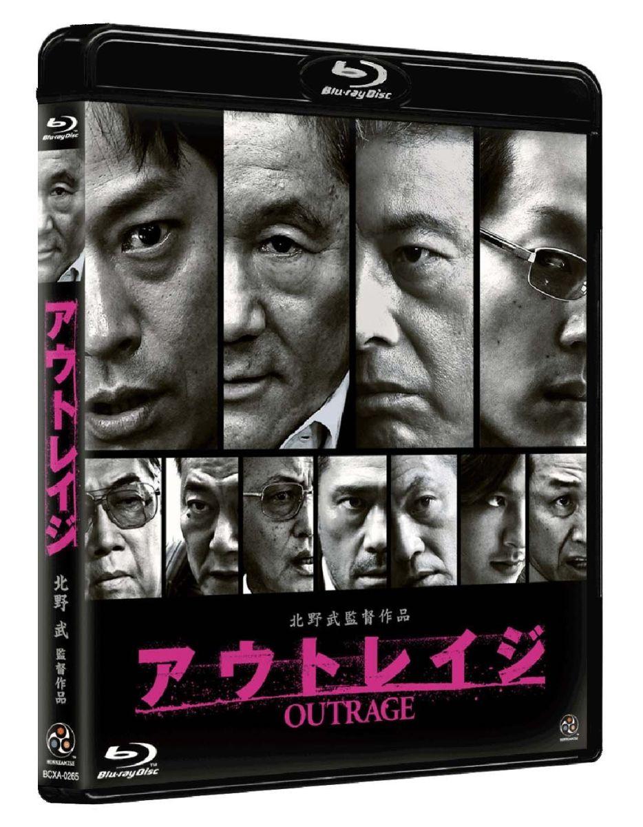 アウトレイジ 【Blu-ray】 [ ビートたけし ]...:book:13865930