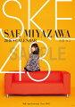 (壁掛) 宮澤佐江 2016 SKE48 B2カレンダー