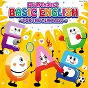 はじめてのえいご BASIC ENGLISH 〜FOR THE YEAR 2020〜 [ (キッズ) ]