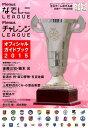 PlenusなでしこLEAGUE PlenusチャレンジLEAGUEオフィシャル(2015) [ 日本女子サッカーリーグ ]