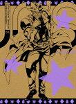 ジョジョの奇妙な冒険スターダストクル セイダース Vol.2 <初回生産限定版>