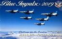 航空自衛隊ブルーインパルス カレンダー(2019) ([カレンダー])
