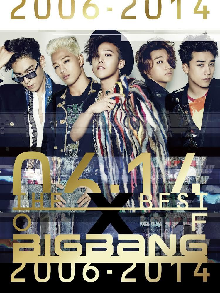 "BIG BANG>> álbum Japones ""ALIVE""´[REPACKAGE] - Página 4 4988064582709"