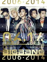 THE BEST OF BIGBANG 2006-2014 (3CD+2DVD) BIGBANG