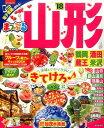 山形鶴岡・酒田・蔵王・米沢('18) (まっぷるマガジン)