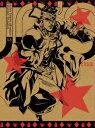 ジョジョの奇妙な冒険スターダストクルセイダースVol.3 【...