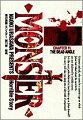 MONSTER(11)