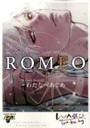 ROMEO��1��