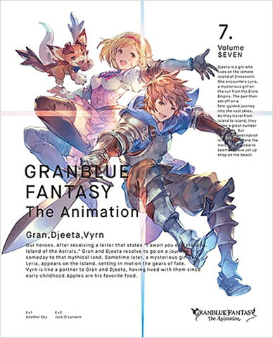 GRANBLUE FANTASY The Animation 7(完全生産限定版) [ 東山奈央 ]