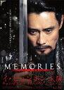 メモリーズ 追憶の剣 豪華版 Blu-ray BOX【Blu-ray】 [ イ・ビョンホン ]