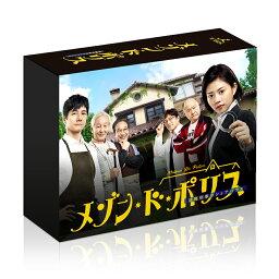 メゾン・ド・ポリス Blu-ray BOX【Blu-ray】 [ <strong>高畑充希</strong> ]