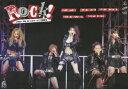 ハロ☆プロ オンステージ!2007『Rockですよ!』 [ 後藤