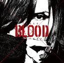 【先着特典】Acid BLOOD Cherry (B2告知ポスター付き) [ Acid Black