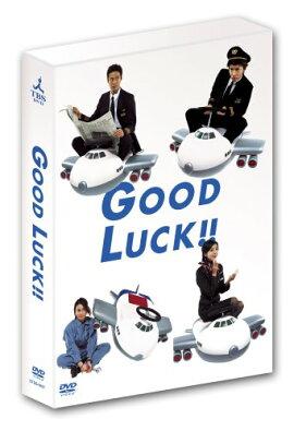 GOOD LUCK!! DVD-BOX