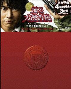 踊る大捜査線 THE MOVIE 3 ヤツらを解放せよ! プレミアム・エディション【Blu…...:book:14061666