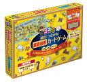 るるぶ 線路でつながる! 都道府県カードゲーム (こども絵本)