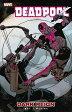 Deadpool - Volume 2: Dark Reign 【MARVELCorner】 [ Daniel Way ]