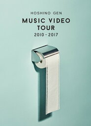 Music Video Tour 2010-2017 [ <strong>星野源</strong> ]
