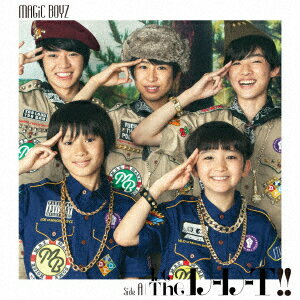 Do The D-D-T!! (Bi盤) [ MAGiC BOYZ ]