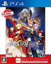 Fate/EXTELLA Best Collection PS4版