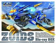 ゾイド Blu-ray BOX【Blu-ray】