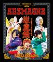 アルスマグナ LIVE TOUR 2016 炎夏祭 〜SAMBA CARNAVAL〜【Blu-ray】 [ アルスマグナ ]