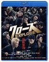 クローズEXPLODE スタンダード・エディション【Blu-ray】 [ 東出昌大 ]