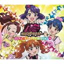 プリティーリズム・ディアマイフューチャー プリズム☆ミュージックコレクション DX(CD+DVD) [ (アニメーション) ]