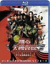 踊る大捜査線 THE MOVIE 3 ヤツらを解放せよ! スタンダード・エディション【Blu-ray