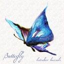 Butterlfy [ 針崎勝大 ]
