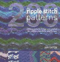 200_Ripple_Stitch_Patterns