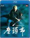 座頭市【Blu-ray】 [ 浅野忠信 ]
