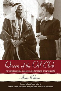 Queen_of_the_Oil_Club��_The_Int