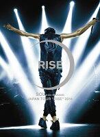 "SOL JAPAN TOUR ""RISE"" 2014 【初回生産限定】【2DVD+PHOTOBOOK】"