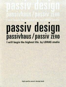 passiv��design