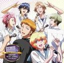 美男高校地球防衛部LOVE!キャラクターソングCD3地球防衛部 SONGS〜LOVE Making !〜 [ (アニメーション) ]