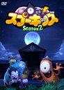 SPOOKIZ(���ס����å�) SEASON2 Vol.1