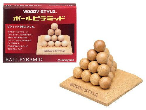 WOODY STYLE ボールピラミッド