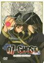 『07-GHOST』Kapitel.05(初回生産限定) [ 雨宮由樹 ]