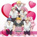 美男高校地球防衛部LOVE!LOVE!キャラクターソングCD3 地球防衛部 DUET SONGS 〜LOVE Attack!〜 [ 地球防衛部+箱根強羅 ]