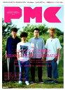 ぴあMUSIC COMPLEX(Vol.10) ミュージシャンと野外!ASIAN KUNG-FU GENER (ぴあMOOK)